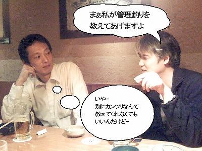 20080506SBSH0002.jpg
