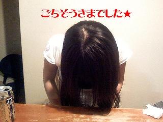 520080325SBSH0005.jpg