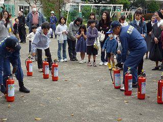防災訓練消火器