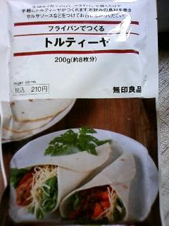 takosukawa.jpg