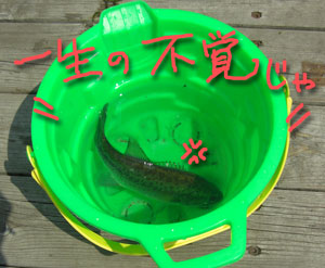 firstfishing4.jpg