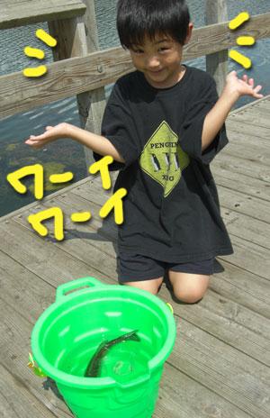 firstfishing5.jpg