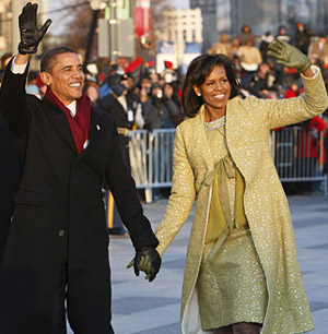 inauguration3.jpg