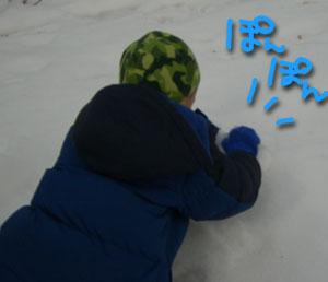 snowplay6.jpg