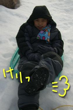 snowplay9.jpg