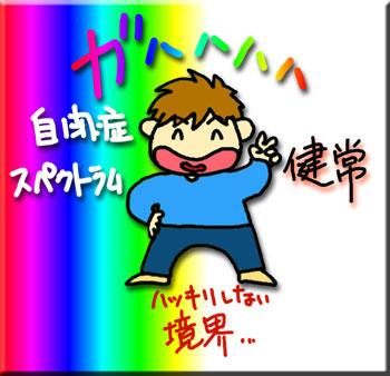 spectrumjack1.jpg