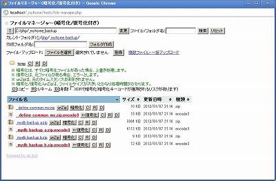 encode.jpg