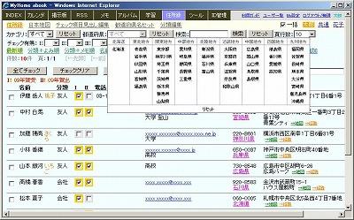ken-select.jpg
