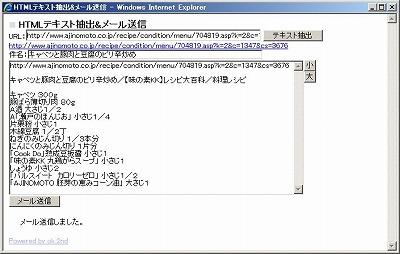 textmail.jpg