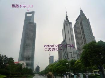 09shanghai
