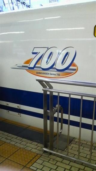 2008062217120000-shinkansen2.jpg