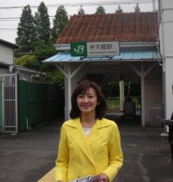 6月9日・JR弁天橋駅