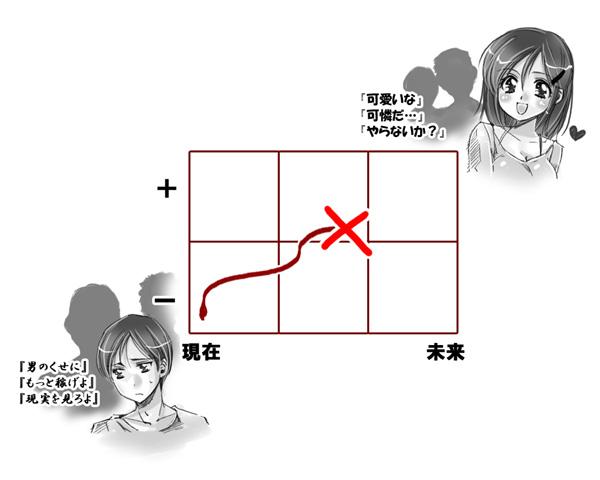 zenno_1b.jpg