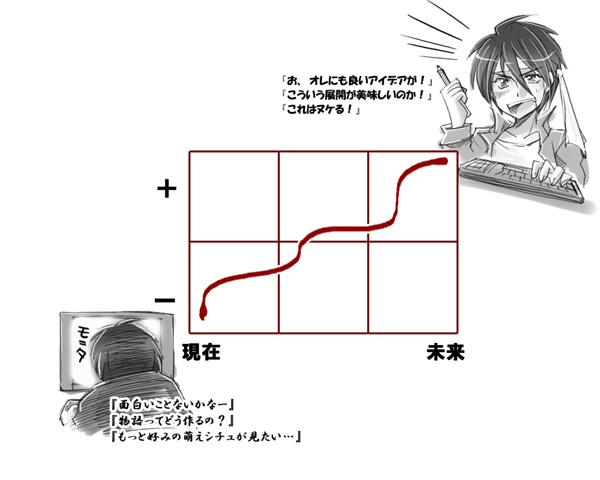 zenno_2.jpg