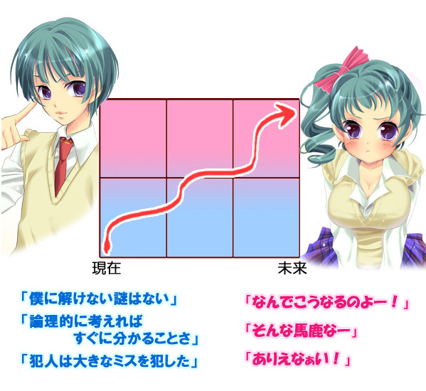 zennou_s1.jpg