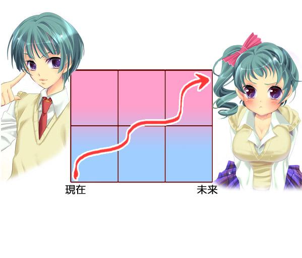 zennou_s3.jpg