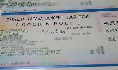 11_16_20091116213417.jpg