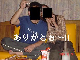 20051231023410.jpg