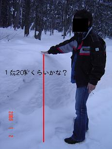 20060103004527.jpg