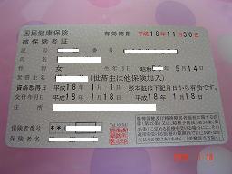 20060118231656.jpg