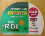 日本製DVD