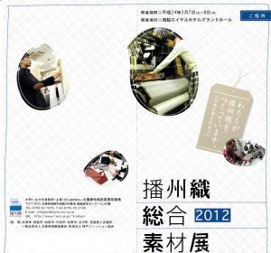 bos_convert_20120306161344.jpg