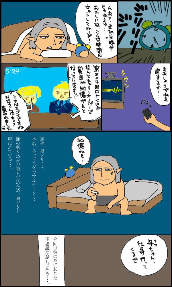 獣漫画148