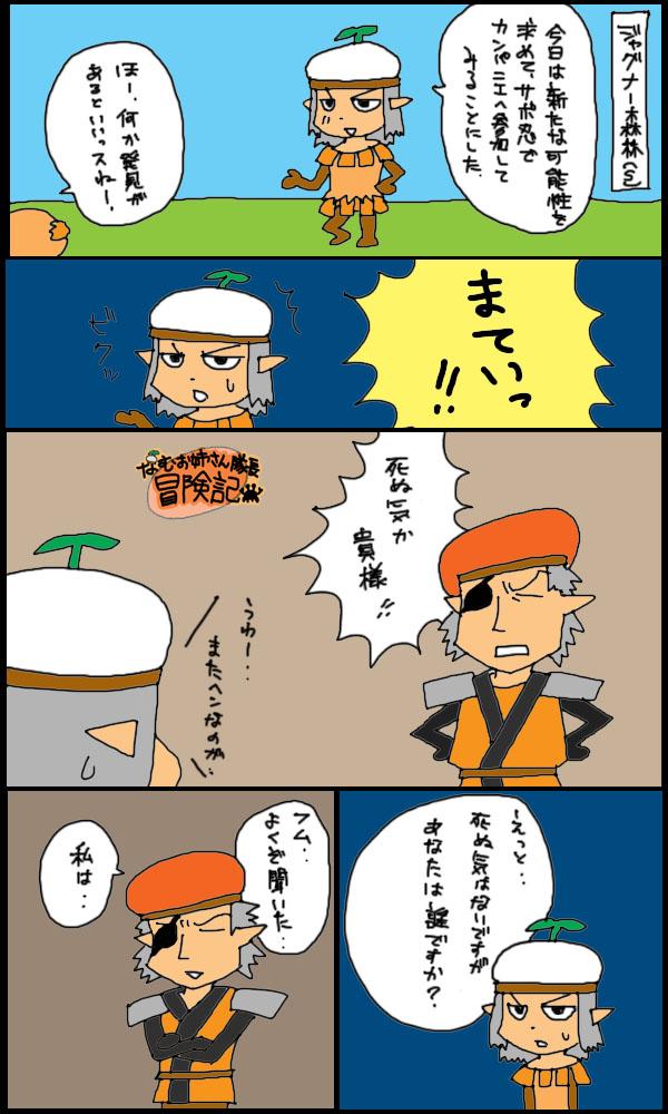 獣漫画182
