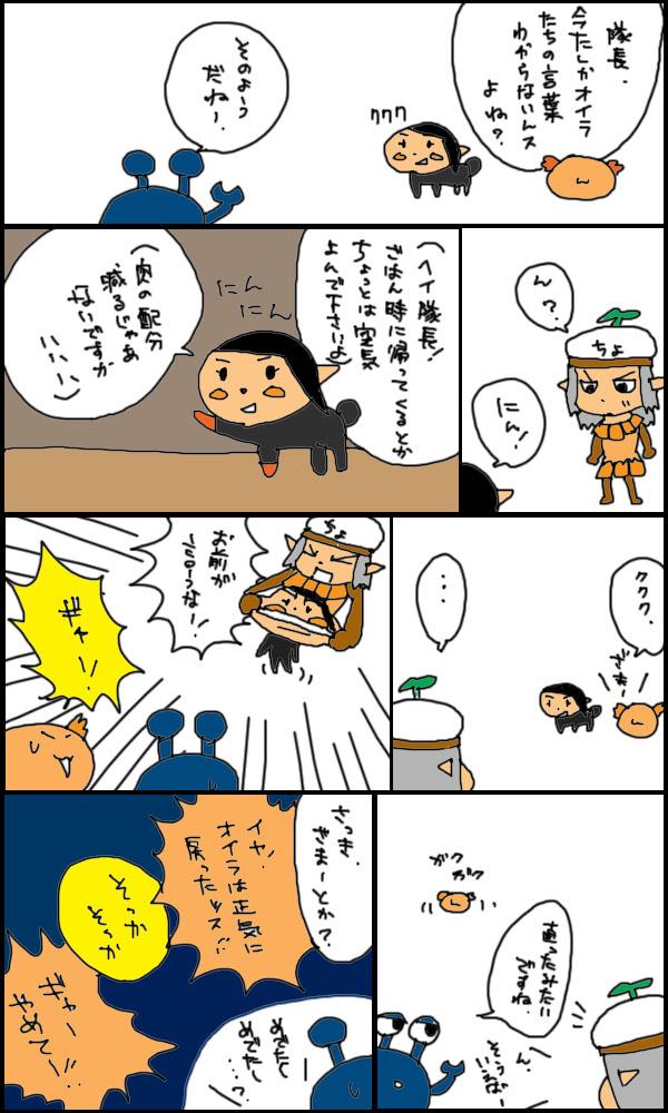 獣漫画200