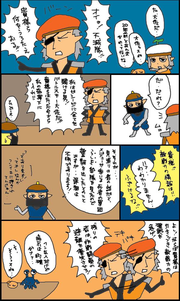 獣漫画203