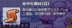 20070721234618.jpg