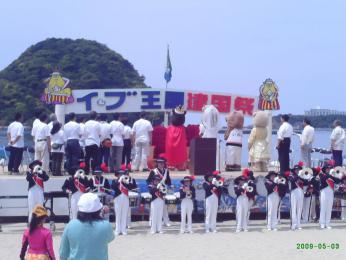 イノブータン王国建国祭15