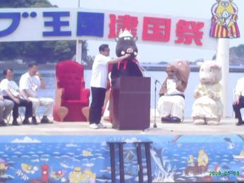 イノブータン王国建国祭16