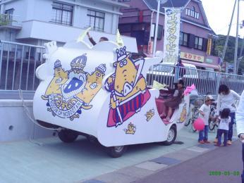 イノブータン王国建国祭17