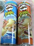 20070413_pringles
