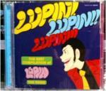 20071021_jazz_lupan.jpg