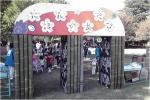20071104_icu_asobi.jpg