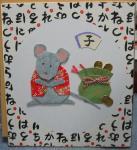 20071127_craft1.jpg