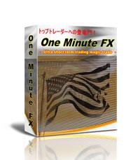 ワンミニッツFX -One Minute FX- シグナル配信