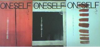 ONESELFhyoshi.jpg