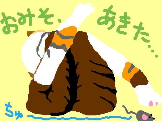 nihonga_omisoaki.jpg
