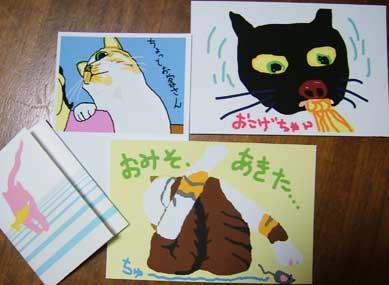 nihonga_postcard.jpg