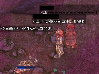 screensara240.jpg