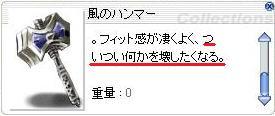 screensara290.jpg