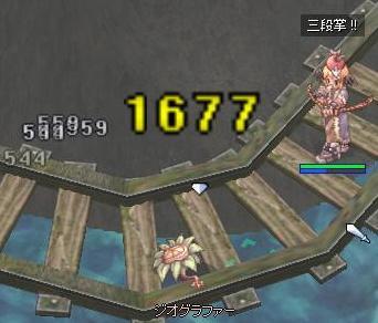 screensara312.jpg