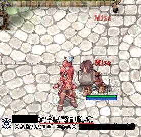 screensara402.jpg