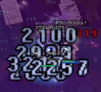 screensara430.jpg