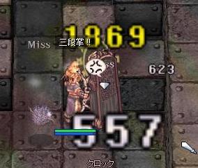 screensara556.jpg