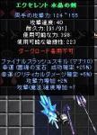 Screen(06_19-20_42)-0000.jpg
