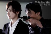 特殊捜査3話
